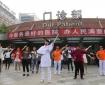 """成都市第一人民医院""""5.12""""国际护士节开展丰富多彩的活动"""
