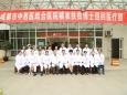 成都市第一人民医院举行对口支援暨精准扶贫博士巡回医疗团启动仪式