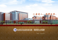 成都市第一人民医院英文网站在市管公立医院中率先登台