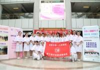 白菜送彩金市第一人民送彩金举办5.12国际护士节大型义诊活动