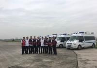 成都市第一人民医院全力做好茂县山体垮塌紧急医疗救治工作