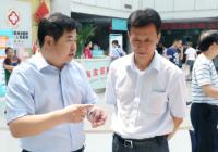 中国教科文卫体工会领导到我院开展专题调研