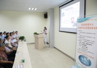 我院慢性病管理中心开展健康知识大讲堂