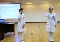成都市第一人民医院礼仪培训在平台会议室举办