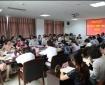 """成都市第一人民医院实行""""错时工作、延时服务""""不定时工作制"""