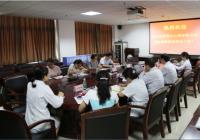 成都市第一人民医院接受临床输血专项督导检查