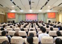 成都市第一人民医院举行2017年新职工岗前培训