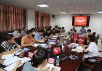 徐荣华院长开展党风廉政建设主体责任日常约谈会