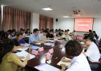 简报21期:市一医院召开中心组学习会