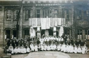 1950年8月17日,医院迁至成都市春熙路东段16号