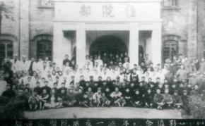 1953年1月24日,成都市立医院更名为成都市第一人民医院