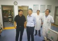 成都市卫计委赵平副主任一行到市一医院进行节前安全生产督导检查