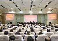 成都市第一人民医院举办公文知识讲座