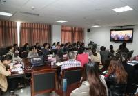 成都市第一人民医院认真组织收看中国共产党第十九次全国代表大会开幕式