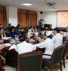 成都市疾病预防控制中心马林副主任一行对我院进行疾病监测工作考核