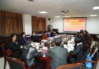 明士亚洲msyz888接受中国医师协会中医住院医师规范化培训基地检查