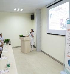 成都市第一人民医院举办《让呼吸更通畅》专题讲座