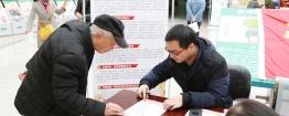 我院开展宪法日系列活动 把宪法信仰镌刻心中