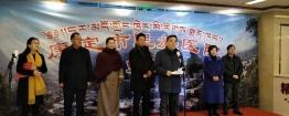高举公益援藏区 对口帮扶结硕果
