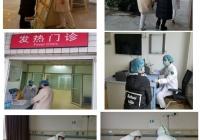 我院开展人感染H7N9禽流感疫情防控演练