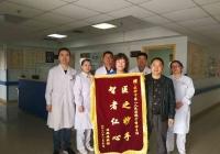 市一医院多科联合 帮助都江堰市中医医院开展首列微创手术