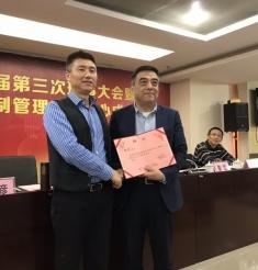 赵聪院长当选为成都高新区医学会第一届第三次理事会会长