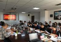 四川省卫计委组织专家对我院省重点专科儿科建设项目进行评审