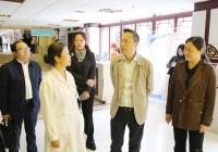 省中管局杨正春副局长一行到我院检查指导工作