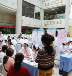 市一医院举办5.12国际护士节暨5.4青年节专科护士义诊活动