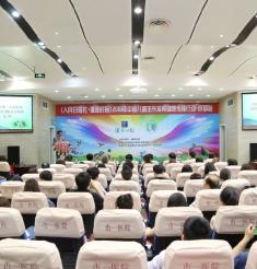 """""""中国儿童生长发育健康传播行动"""" 走进成都市第一人民医院"""