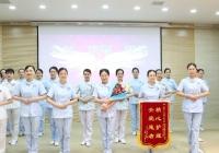 5·12护士节我们这样过——成都市第一人民医院举办护士节系列活动