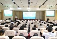 我院邀请北京协和医院专家开展专题讲座