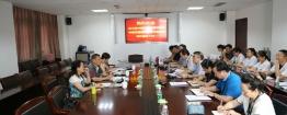 四川省中医药管理局组织专家对我院中医重点专科建设进行复核复查