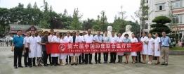 第六届中国印度联合医疗队到成都市第一人民医院参观交流