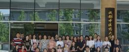 暑期亲子活动之一:中医药文化之旅