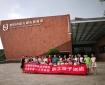 暑期亲子活动之三:参观四川省防灾减灾教育馆