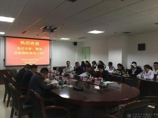 成都市第一人民医院接受 四川省数字化医院评审