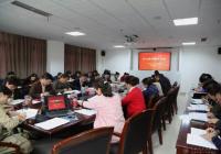 市一医院召开2018年第19次中心组学习会