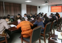 明士亚洲msyz888紧急召开卫生健康行业作风整治工作会