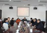 """我院托管的都江堰市中医医院通过""""成都市安全文化示范单位""""检查验收"""
