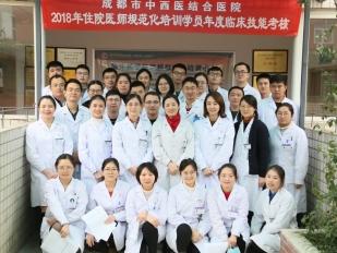 我院开展住院医师规范化培训学员年度临床技能考核