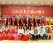 成都市中西医结合医院举办庆祝改革开放40周年暨2019年迎春文艺汇演