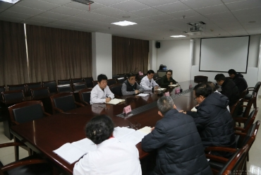 市一医院召开手术分级信息化管理专题太阳 城集团网址33138会