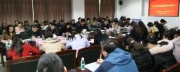 我院召开党支部书记党建工作述职评议会