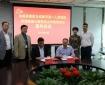 市中西医结合医院与高新区基层治理和社会事业局 签订《成都天府国际空港新城三级医院合作框架协议》