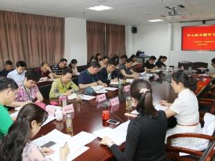 加强党员教育管理  构建高质量发展新格局