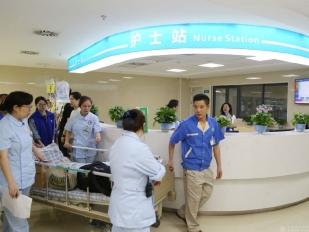 市中西醫結合醫院第三住院大樓順利完成第二批科室搬遷