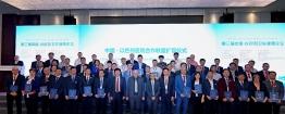 市中西医结合医院成为中国-以色列医院合作联盟成员
