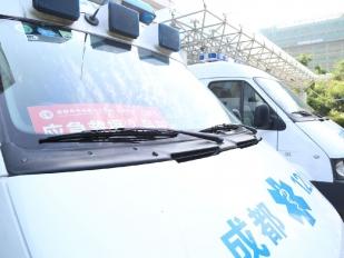 成都市中西医结合医院迅速响应全力做好长宁县地震应急医疗工作