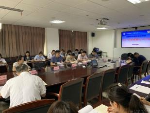 成都市中西医结合医院召开第三住院楼正式搬迁工作协调会